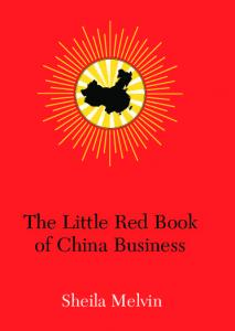 The Little Red Book of China Business