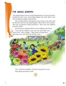 The Magic Garden. Yes, said the marigolds, the boys are good to us too. They dig the ground so well!
