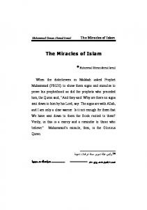 The Miracles of Islam