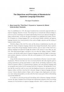 The Objectives and Principles of Standards for Japanese-Language Education