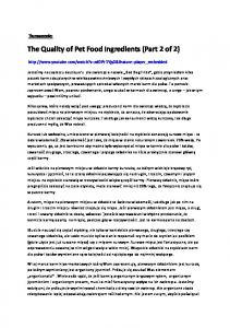 The Quality of Pet Food Ingredients (Part 2 of 2)