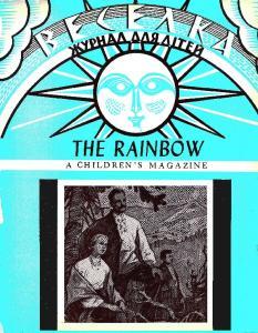 THE RAINBOW A CHILDREN'S MAGAZINE