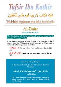 The Recitation of Surat As-Sajdah and Al-Insan in the Morning Prayer on Friday