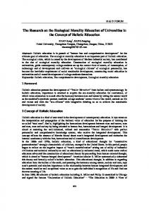The Research on the Ecological Morality Education of Universities in the Concept of Holistic Education