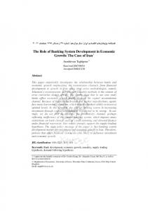 The Role of Banking System Development in Economic Growth: The Case of Iran 1