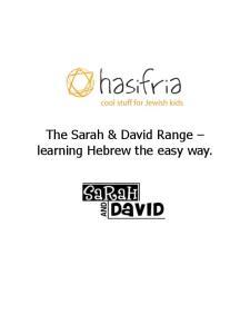 The Sarah & David Range learning Hebrew the easy way