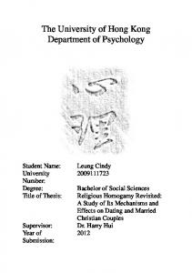 The University of Hong Kong Department of Psychology
