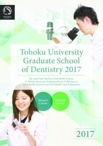 Tohoku University Graduate School of Dentistry 2017
