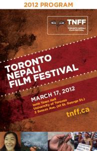 Toronto Nepali Film Festival