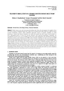 TRANSIENT SIMULATION OF A HYBRID GROUND SOURCE HEAT PUMP SYSTEM
