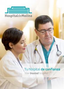 Tu hospital de confianza Your trusted hospital