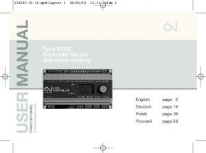 Type ETO2 Controller for ice and snow melting