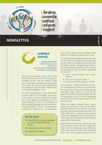 Ukraine Juvenile Reform Project. Justice
