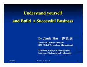 Understand yourself and Build a Successful Business