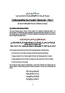 Understanding the Faydah Tijaniyyah - Part 1