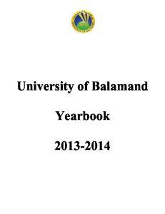 University of Balamand. Yearbook