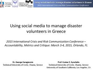 Using social media to manage disaster volunteers in Greece
