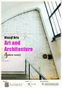 Visual Arts Art and Architecture