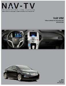 Volt VIM Video in Motion for Chevrolet Volt NTV-KIT393