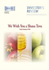 We Wish You a Shana Tova