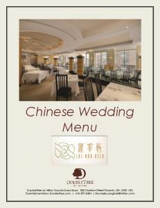 Wedding Menu. Chinese Wedding Menu