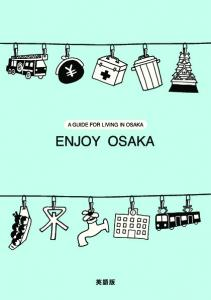 Welcome to Osaka City!