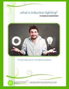what is induction lighting?