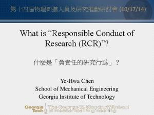 What is Responsible Conduct of Research (RCR)?