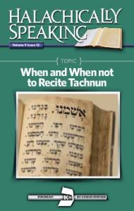 When and When not to Recite Tachnun