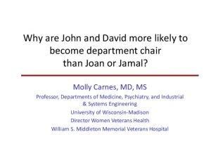 Why are John and David more likely to become department chair than Joan or Jamal?