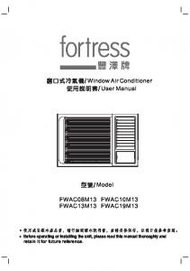 Window Air Conditioner User Manual