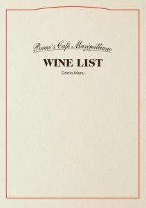 WINE LIST. Drinks Menu