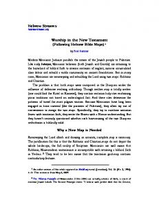 Worship in the New Testament (Following Hebrew Bible Maps) 1