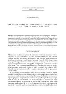 WPROWADZENIE. Katarzyna Nowak LUBELSKI ROCZNIK PEDAGOGICZNY T. XXXII 2013