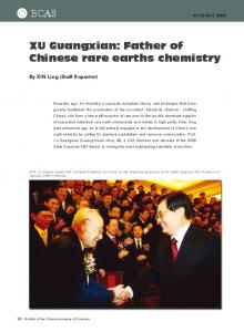 XU Guangxian: Father of Chinese rare earths chemistry