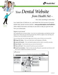 Your Dental Website from Health Net