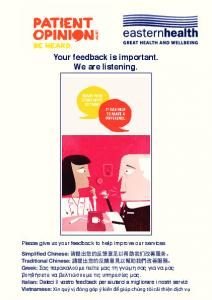 Your feedback feeback is important. We are listening